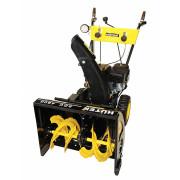 Снегоуборщик бензиновый  6,5л.с./56см ручной/эл HUTER SGC 4800(B) коробка