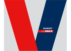 В нашем магазине появился новый бренд -  VMX