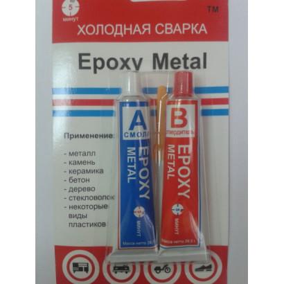 Клей  57гр ЭДП тубы  EPOXY METAL г.Дзержинск