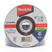 Круг отрезной 125х3,2х22 по металлу Makita P-52180