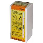 Пилка для лобзика Т101D  HCS по дереву 1 шт. ЭНКОР