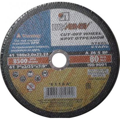 Круг отрезной 180х2,5х22 по металлу Луга А30