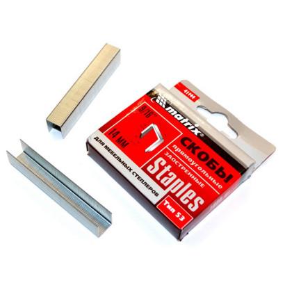 Скобы для степлера тип  53/14 1000 шт. MATRIX острые