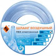 Шланг для воздуха прямой  6х12мм 10м ПВХ армированный ЭНКОР