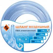 Шланг для воздуха прямой  6х12мм 20м ПВХ армированный ЭНКОР