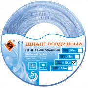 Шланг для воздуха прямой 10х16мм 10м ПВХ армированный ЭНКОР