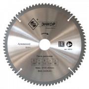 Диск пильный  ф250х30 z80 по алюминию ЭНКОР
