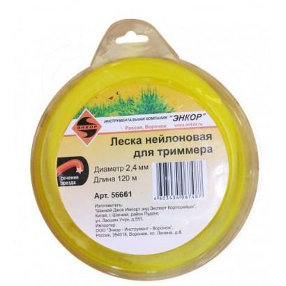 Леска нейлоновая для триммера ф2,4/120м звезда ЭНКОР