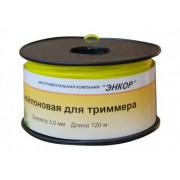 Леска нейлоновая для триммера ф3,0/120м круг ЭНКОР
