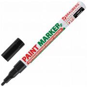 Маркер-краска 2,5мм черный