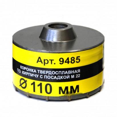 Коронка по кирпичу/бетону SDS+ 110х50 ЭНКОР ТС