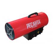 Тепловая пушка (нагреватель) газовая 50кВт РЕСАНТА ТГП-50000 коробка